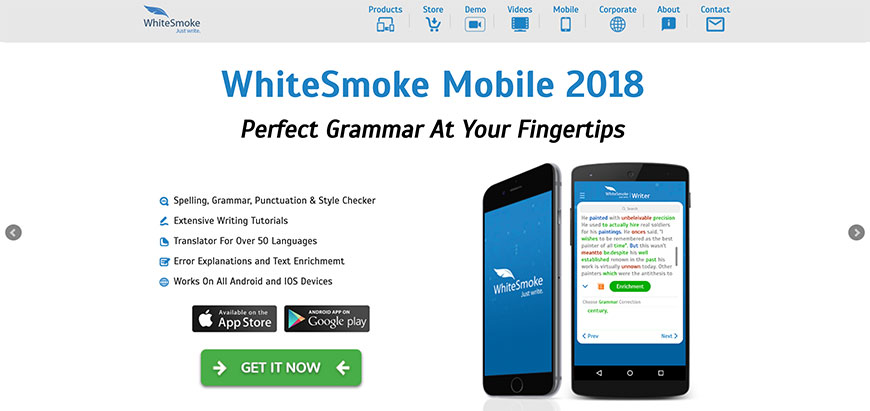 whitesmoke抄袭工具